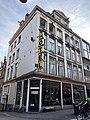 Haarlemmerstraat, Haarlemmerbuurt, Amsterdam, Noord-Holland, Nederland (48719719908).jpg