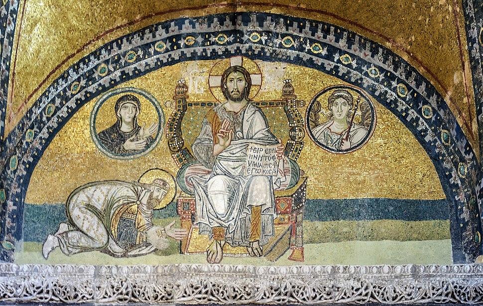 Hagia Sophia Imperial Gate mosaic 2