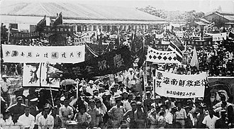 Landing Operation on Hainan Island - People celebrating the communists' victory in Haikou on May 1, 1950.