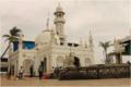 Haji Ali Dargah Mumbai.png