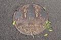 Hakodate manhole cover; September 2009.jpg