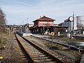 Haltepunkt Bogen ehemaliges Bahnhofsgebäude.jpg