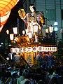 Hamacyo,itako-gion-festival,itako-city,japan.JPG