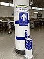 Hand sanitiser in Blackfriars station (50173043502).jpg