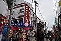 Harajuku - Takeshita Street 13 (15120530713).jpg