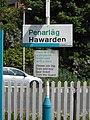 Hawarden railway station (33).JPG