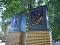 Herdenkings monument bij Van Heutz foto 2.JPG