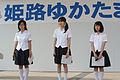 Himeji Oshiro Matsuri Ju10 021.JPG