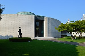 Hiroshima Museum of Art 2013-08B.JPG