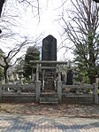Hitachi Maru Memorial in Aoyama Cemetery (2) IMG 1586 20130313.JPG