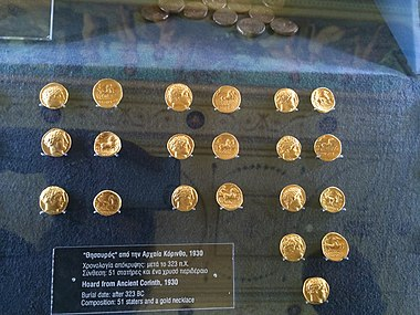 Hoard from Ancient Corinth.jpg