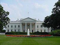 The north side of the White House, home and work place of the U.S. president