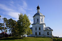 Holy Cross Church in Nilo Stolobensky Monastery 1.jpg