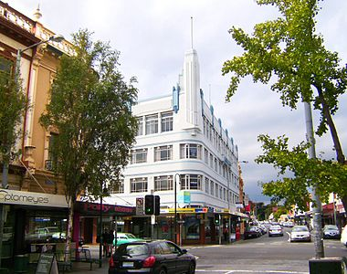Holyman House, Launceston.JPG