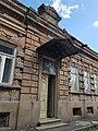 Home Gyumri (Տուն Գյումրիում) 01.jpg