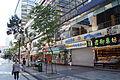 Hong Kong 04367.JPG