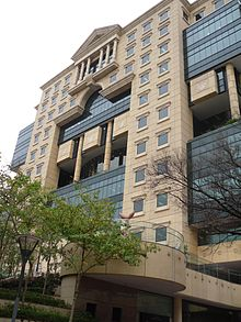 Hong Kong Central Library.jpg