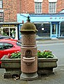 Horse Trough and Drinking Fountain, High Street - geograph.org.uk - 897523.jpg