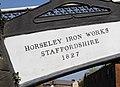 Horseley Iron Works (17225528485).jpg