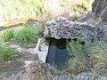 Hot water fountain - panoramio.jpg