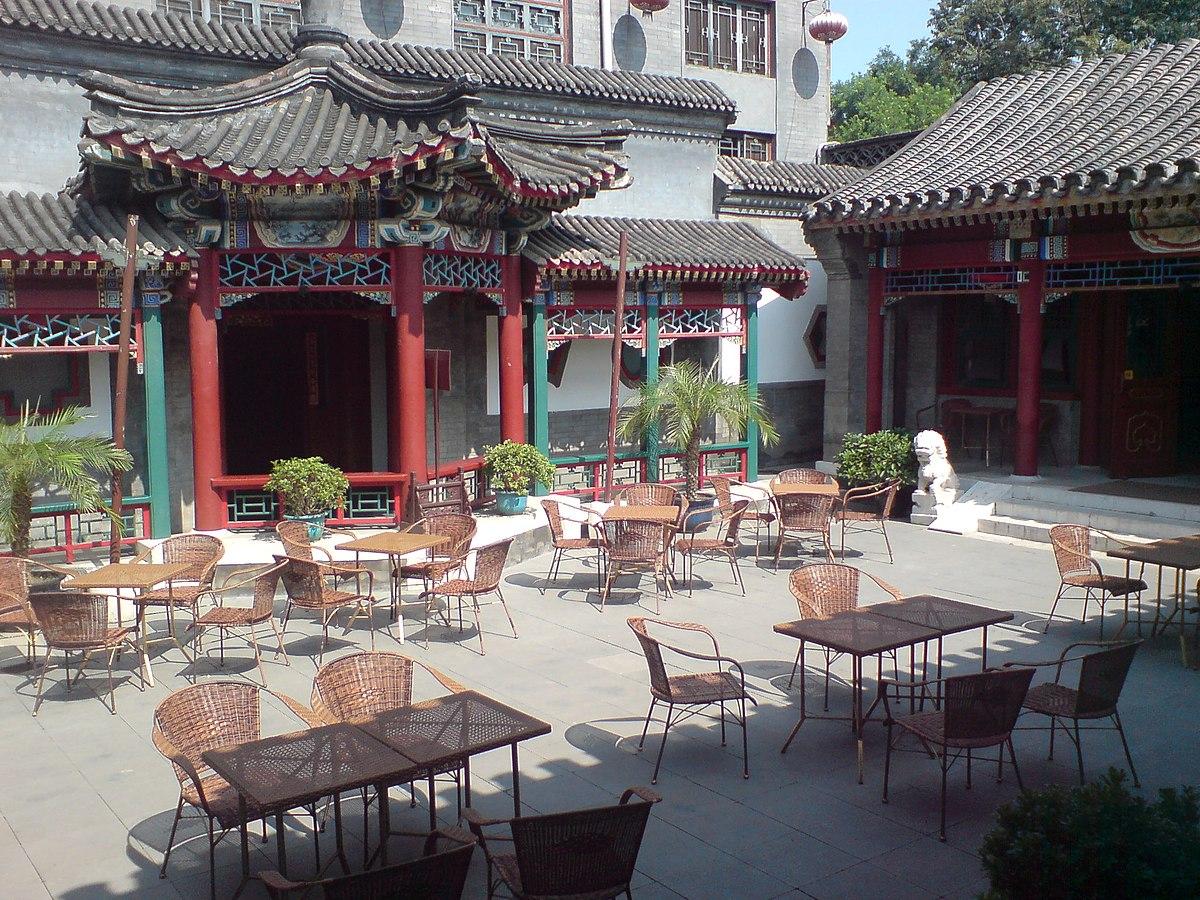 Lusongyuan Hotel Wikipedia