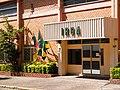IRGA - Instituto Rio Grandense do Arroz, Sede Administrativa - panoramio.jpg