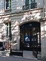 ISG, 147 avenue Victor-Hugo, Paris 16e 2.jpg