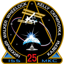 Description de l'image  ISS Expedition 25 Patch.png.