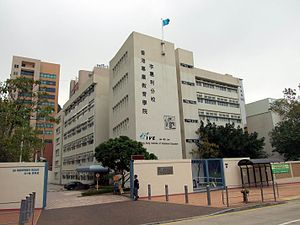 Vocational university - Hong Kong Institute of Vocational Education