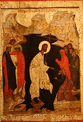 Kristi uppståndelse