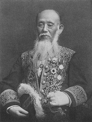 https://upload.wikimedia.org/wikipedia/commons/thumb/d/dd/Iken_Kojima.jpg/300px-Iken_Kojima.jpg