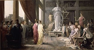 Aspasia - Painting by Hector Leroux (1682–1740), which portrays Pericles and Aspasia admiring the gigantic statue of Athena in Phidias' studio