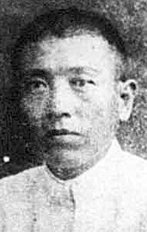 Mayor of Kaohsiung - Image: Imai Masaharu