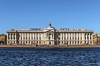 Scientific-research Museum of the Russian Academy of Arts