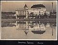 Imperial Theater, Tokyo (1915-05 by Elstner Hilton).jpg