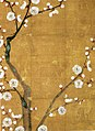 Incense Wrapper Decorated with White Plum Blossoms.jpg