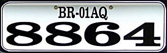 Vehicle registration plates of India - Patna