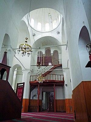 Eski Imaret Mosque - Interior view