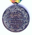 Inter-Allied Victory Medal, Romania (revers).jpg