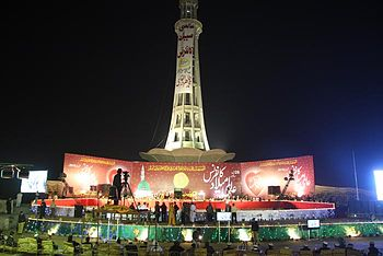 International Mawlid Conference at Minar-e-Pakistan Lahore by Minhaj-ul-Quran.jpg