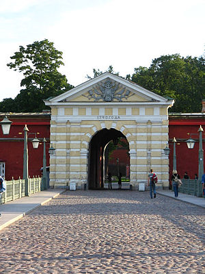 Peter and Paul Fortress - Image: Ioann bridge gates 640