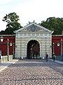 Ioann bridge gates 640.jpg