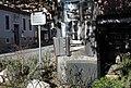 Ioanninna Jewish Memorial.jpg