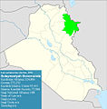 Iraqi parliamentary election, 2010 result-Sulaymaniyah.jpg
