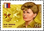 Irina Yanina (marka).jpg