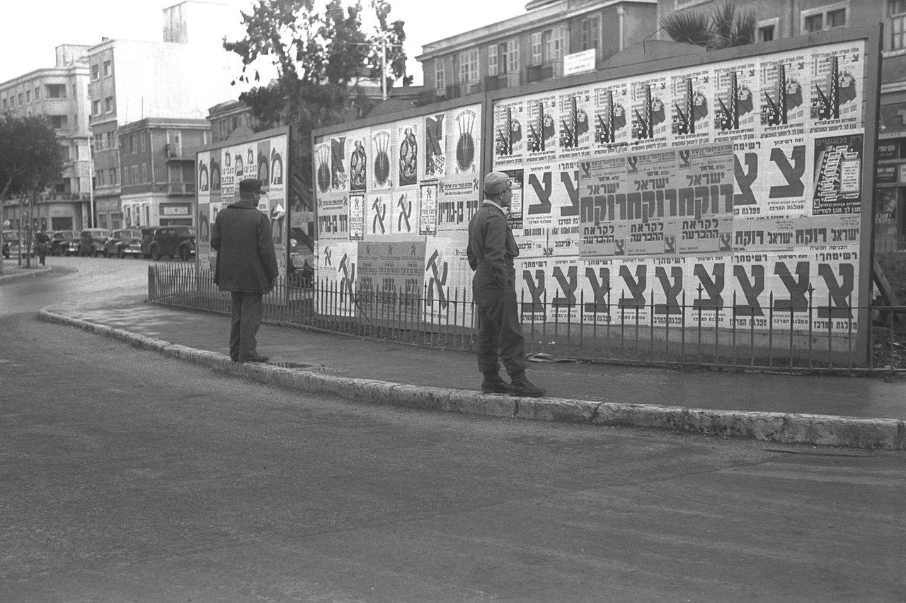 כרזות בחירות על לוח מודעות 1949
