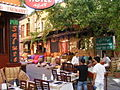 Istanbul July 2009 1199.JPG