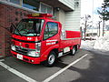 Iwamizawa-area-fire-department equipments-carrier.JPG