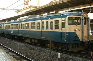 113 series - Image: JNR Kuha 111 2153