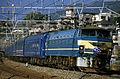 JNR EF66 42 20050308.jpg